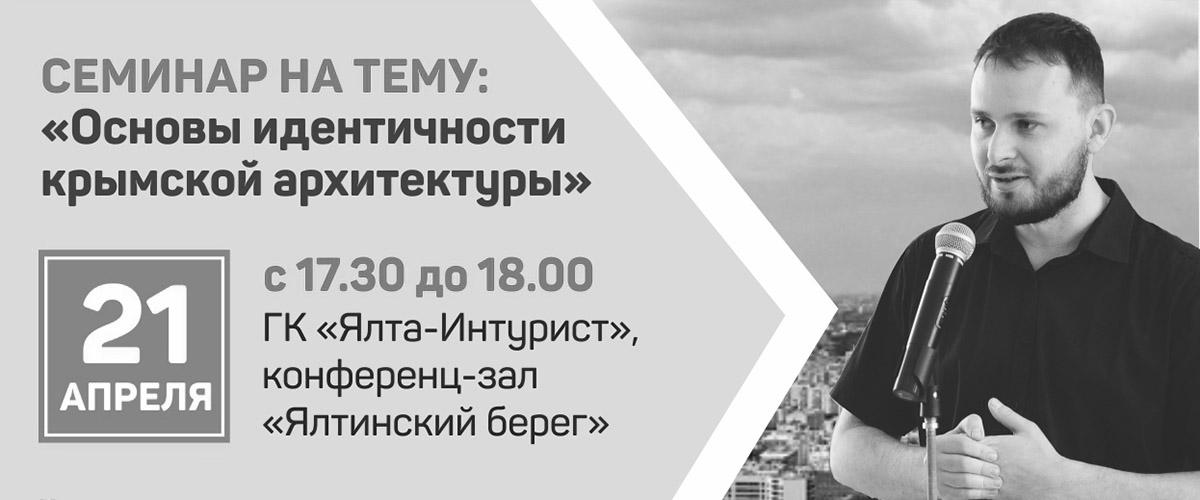 Архитектор Бабеев К.В.